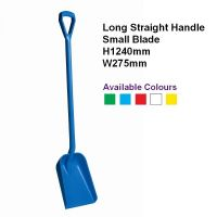 5621 Shovel straight handle small deep blade